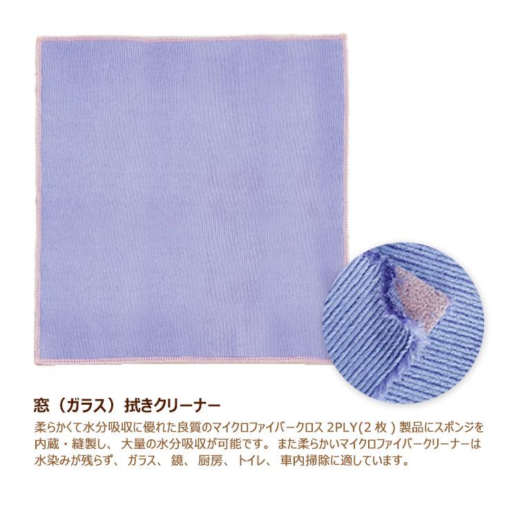 ダミ商事 窓(ガラス)拭きクリーナー *カラーランダム発送