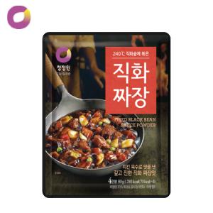 【清浄園】直火ジャジャン粉末+チャンポンセット
