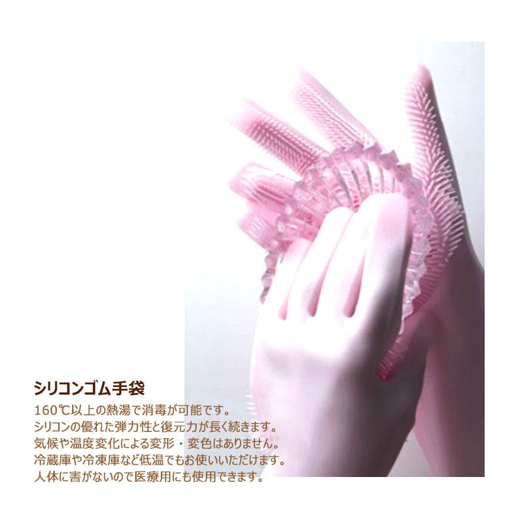 ダミ商事 シリコンゴム手袋  *カラーランダム発送