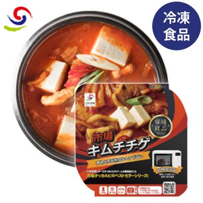 【冷凍】市場(シジャン)キムチチゲ250g*1人前
