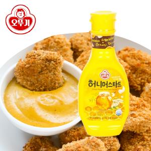 【お得】 ,韓国人気甘いソースセット