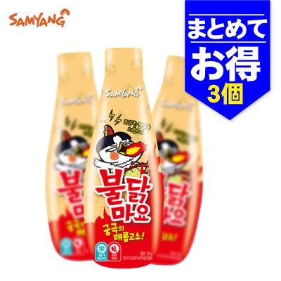 【三養】ブルダックマヨネーズ250g*3個セット