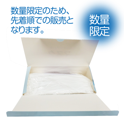 [数量限定]マスク入荷1BOX(50枚入り/国内配送/5回目入庫