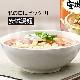 【農心】アンソン湯麺・安城湯麺125g