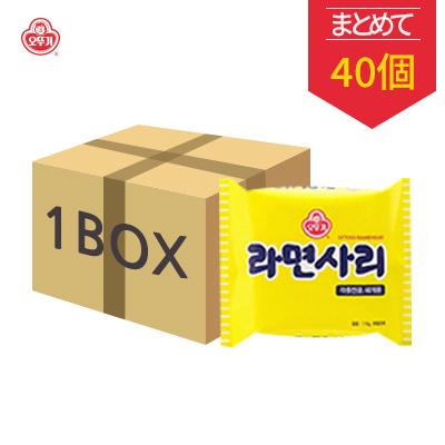 【オットギ】 ラーメンサリ 110g 1BOX(40入り)