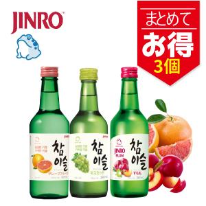 [JINRO眞露]チャミスルフルーツ3種類セット