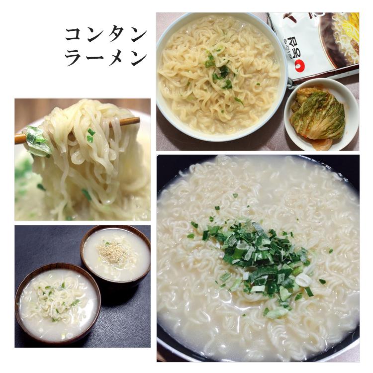 【農心】米サリコムタン麺110g・5個パック