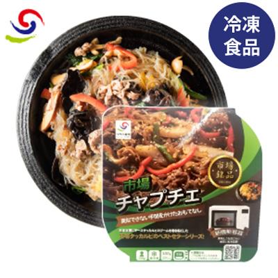 【冷凍】市場(シジャン)チャプチェ150g*1人前