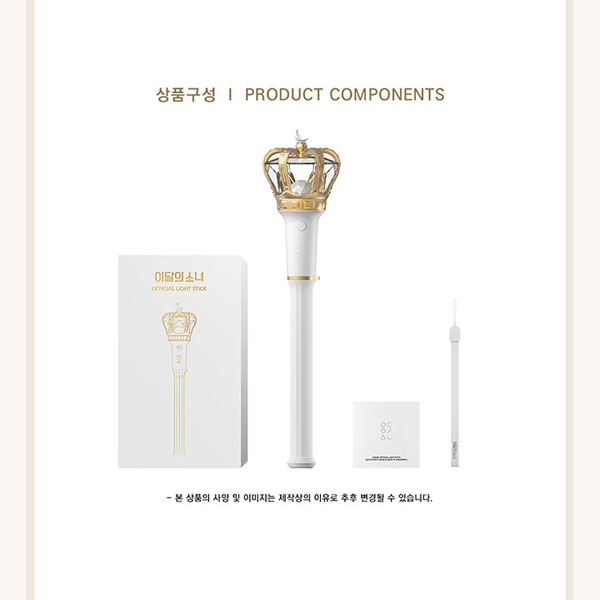 【LOONA】 今月の少女 公式ペンライト OFFICIAL LIGHT STICK