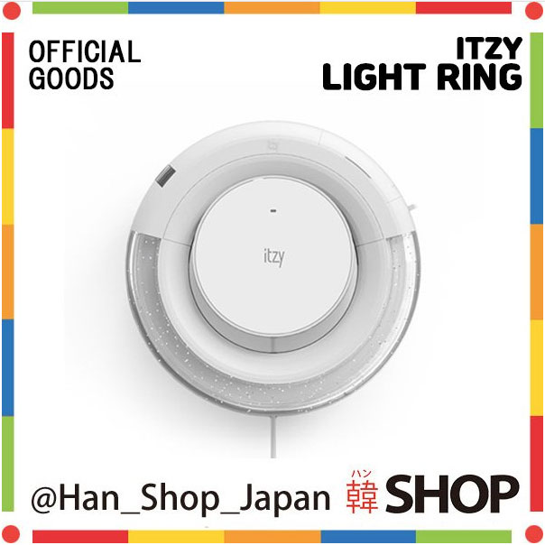 【ITZY】イッジ 公式ライトリング OFFICIAL LIGHT RING【WITHDRAMA特典付き】