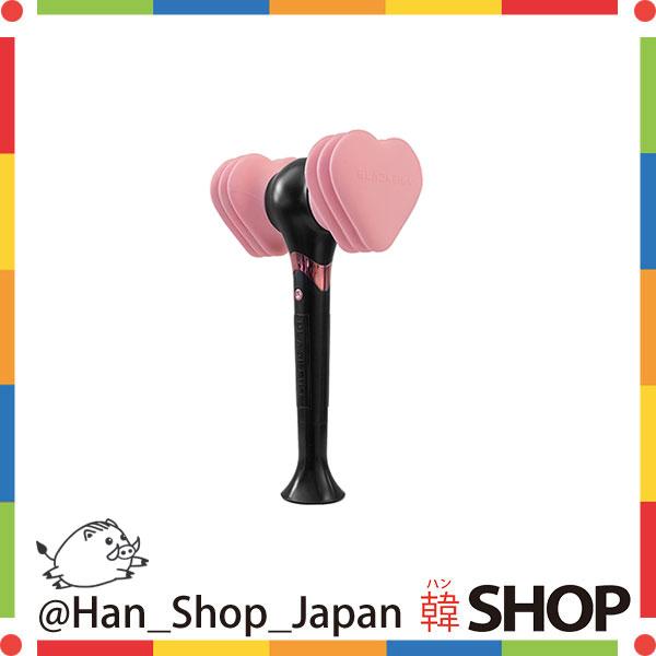 【BLACK PINK】 ブラックピンク ブラピン 公式ペンライト ライトスティック