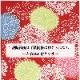 切り売り反物【狢菊 むじなぎく】赤■特岡=平織り(浴衣地)注染本染め