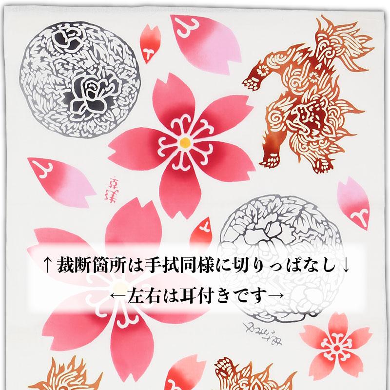 切り売り反物【獅子と花|ししとはな】特岡(白)●注染本染め