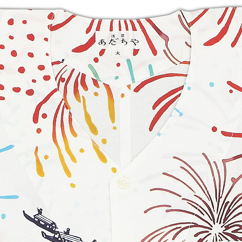【祭り用品|本染め柄物鯉口シャツ】花火と屋形船(はなびとやかたぶね)白|特岡=浴衣地