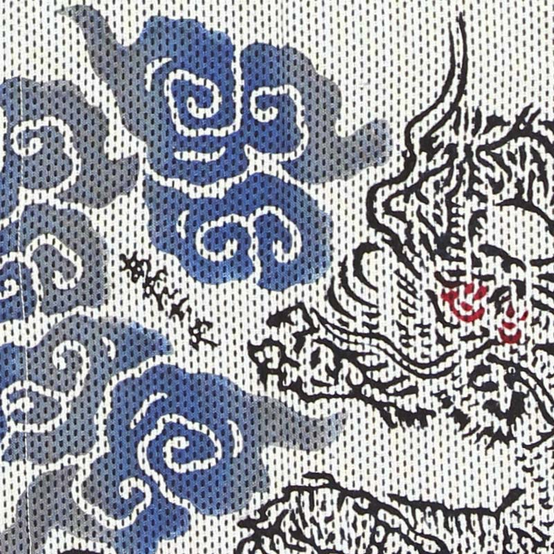 【祭り用品|本染め柄物鯉口シャツ】龍と雲(りゅうとくも)白黒刺子
