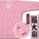 【祭用品 プリント柄鯉口シャツ】桜大小(さくらだいしょう)ピンク ドビー織り
