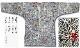 【祭り用品|本染め柄物鯉口シャツ】大輪の菊(たいりんのきく)薄茶紬