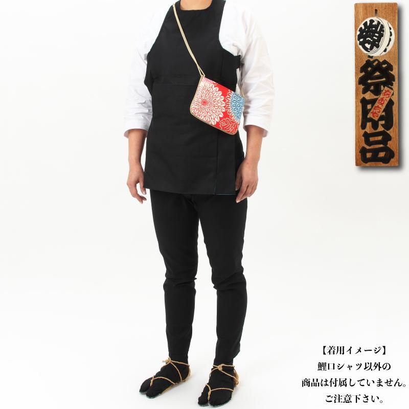 【祭り用品|鯉口シャツ】あだちやオリジナル「七分袖(しちぶそで)」白無地(綿100%)
