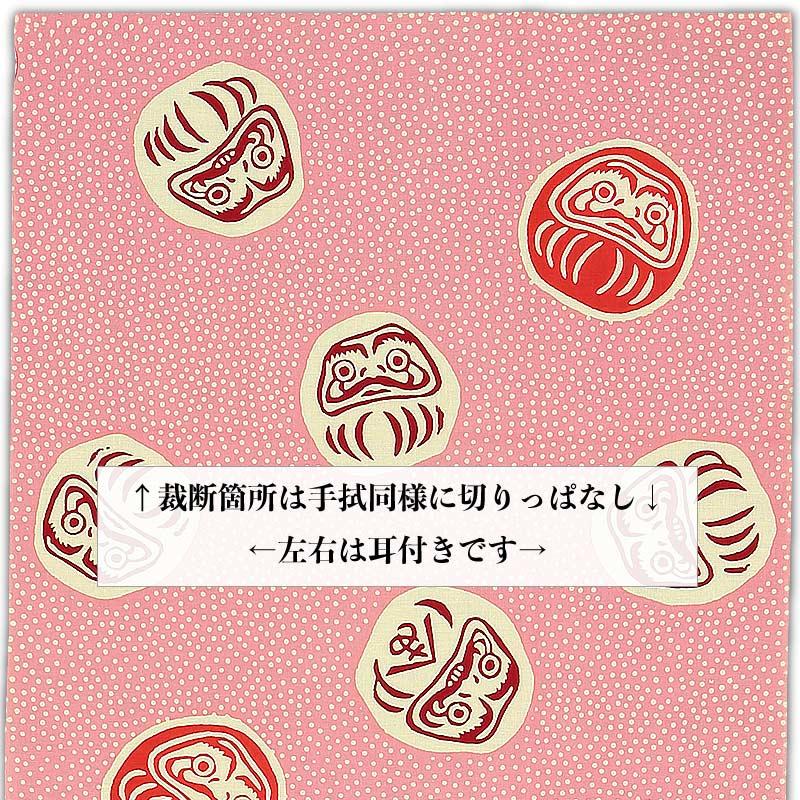 【祭り用品|鉢巻】注染本染め手拭(手ぬぐい)霰に達磨(あられにだるま)ピンク|特岡