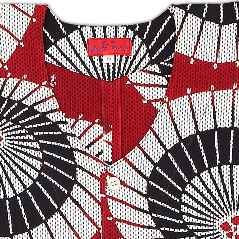 【祭り用品|本染め柄物鯉口シャツ】蛇の目傘(じゃのめがさ)赤|白黒刺子