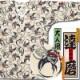 【祭用品|プリント柄鯉口シャツ】達磨(だるま)ベージュ