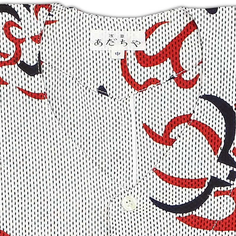 【祭り用品|本染め柄物鯉口シャツ】隈取(くまどり)白|刺子