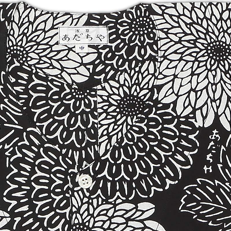 【祭り用品|本染め柄物鯉口シャツ】狢菊(むじなぎく)黒|特岡=浴衣地