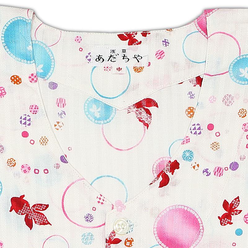 【祭用品 プリント柄鯉口シャツ】金魚と水玉(きんぎょとみずたま)白 ドビー織り
