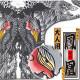 【祭り用品|本染め柄物鯉口シャツ】鳳凰(ほうおう)細川染め・黒|特岡=平織り