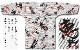 【祭用品|インクジェット鯉口シャツ】御朱印(ごしゅいん)刺子