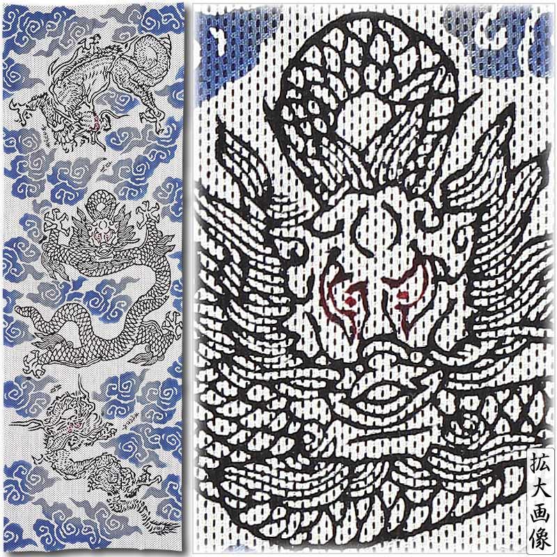 【祭り用品|鉢巻】注染本染め手拭(手ぬぐい)龍と雲(りゅうとくも)白黒刺子
