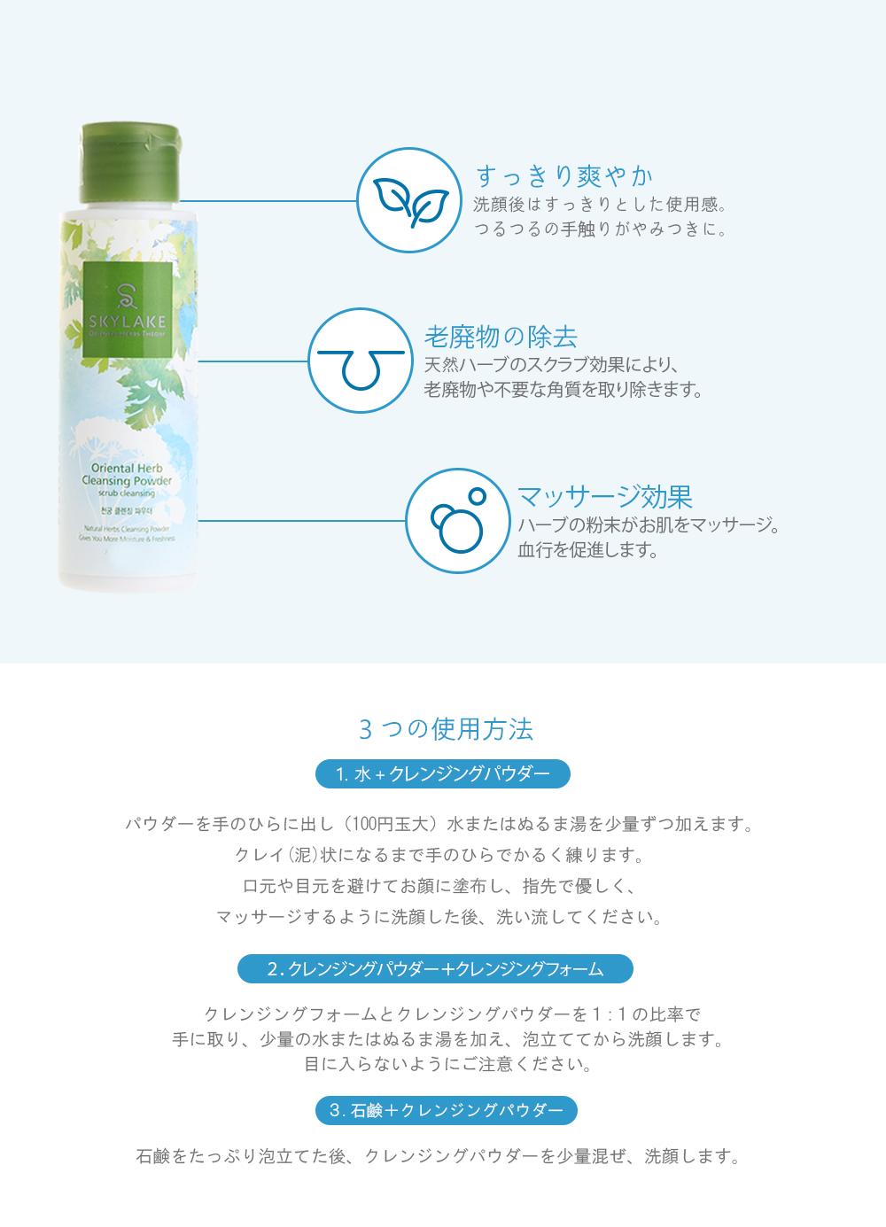 【10%OFF】 クレンジングパウダー ブライトニング 通常価格2300円→2,070円 (税別)