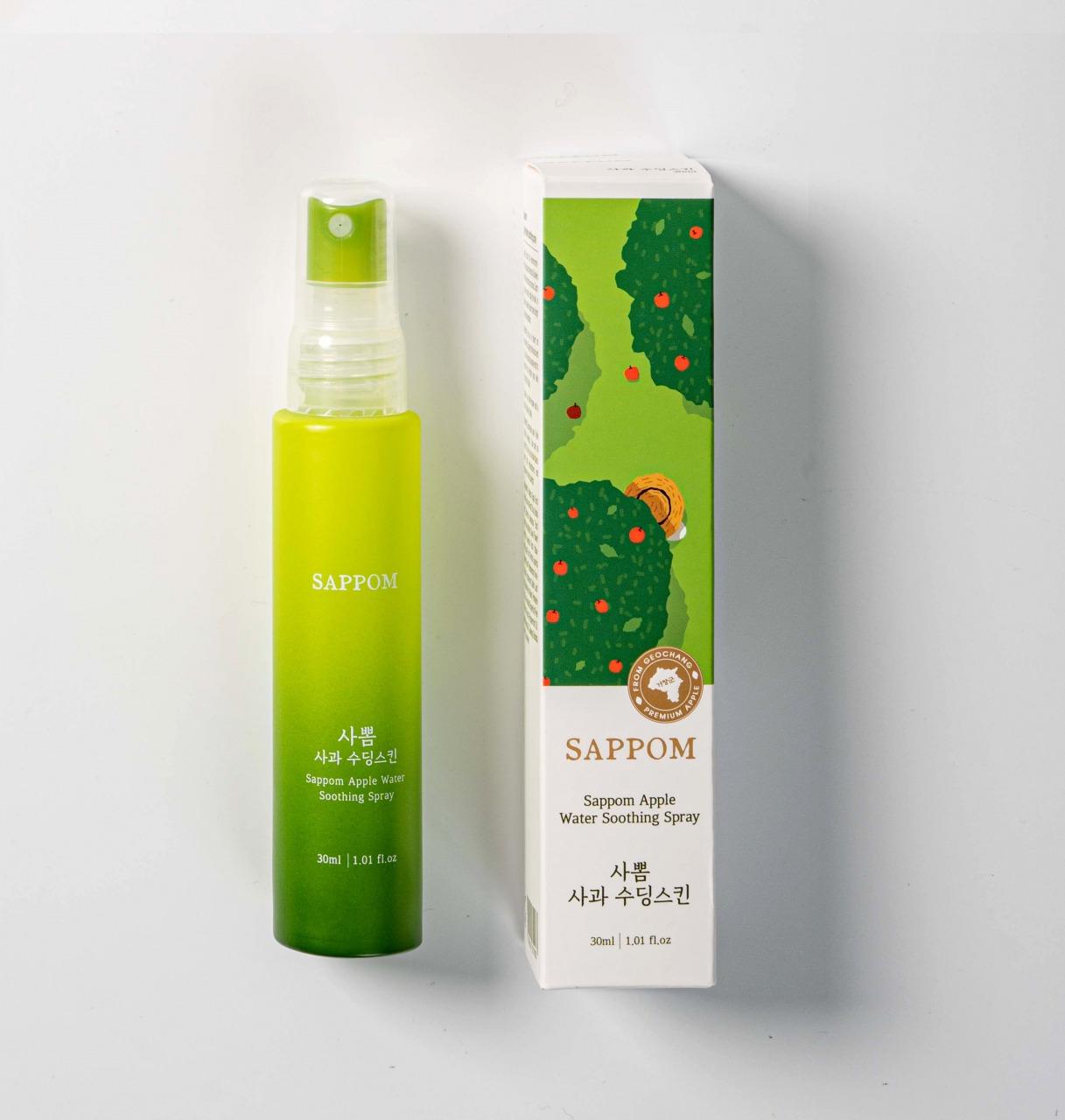 SAPPOM 安らぎ蒸留化粧水 30ml 1本 ポータブルサイズ単品商品