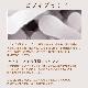 300円off&マスクパックマイルド(弾力)つき 湖水宝鑑 スリーピングジェルパック 通常価格4200円(税4290込4620円)→3900円(税込 4290円)