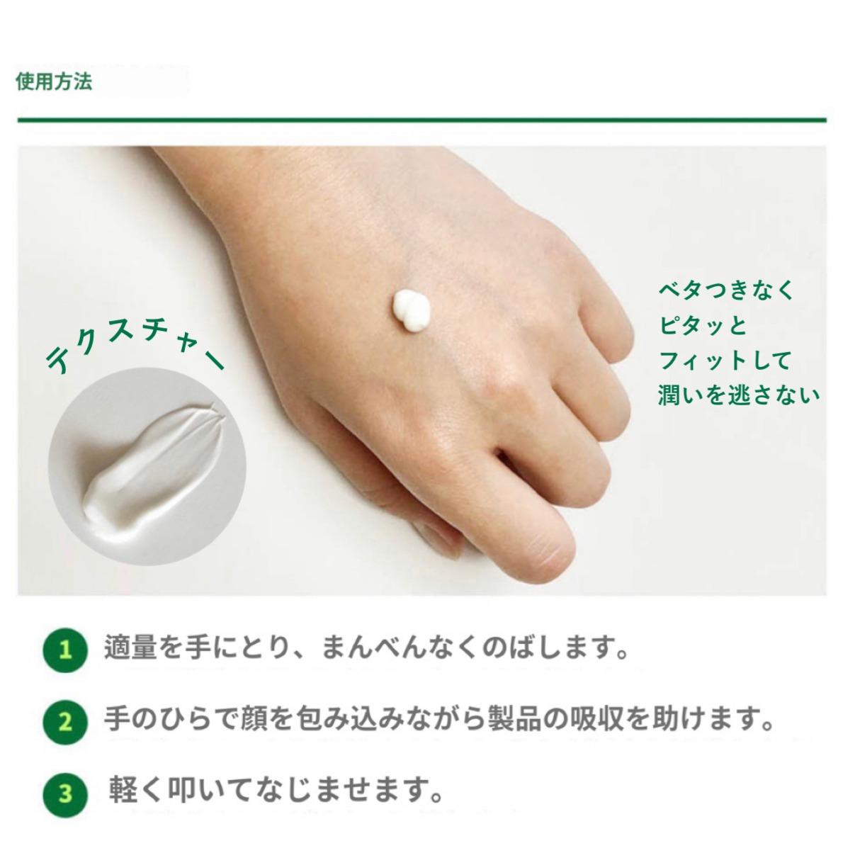 10%off ポータブル SAPPOM 安らぎ保湿クリーム 20g (1包入) 単品商品