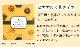 マスク荒れ・トラブル肌にオイリースキンリラックス石鹸 通常価格1200円(税別)→ 210円off 今ならお試し価格 990円 (税別)