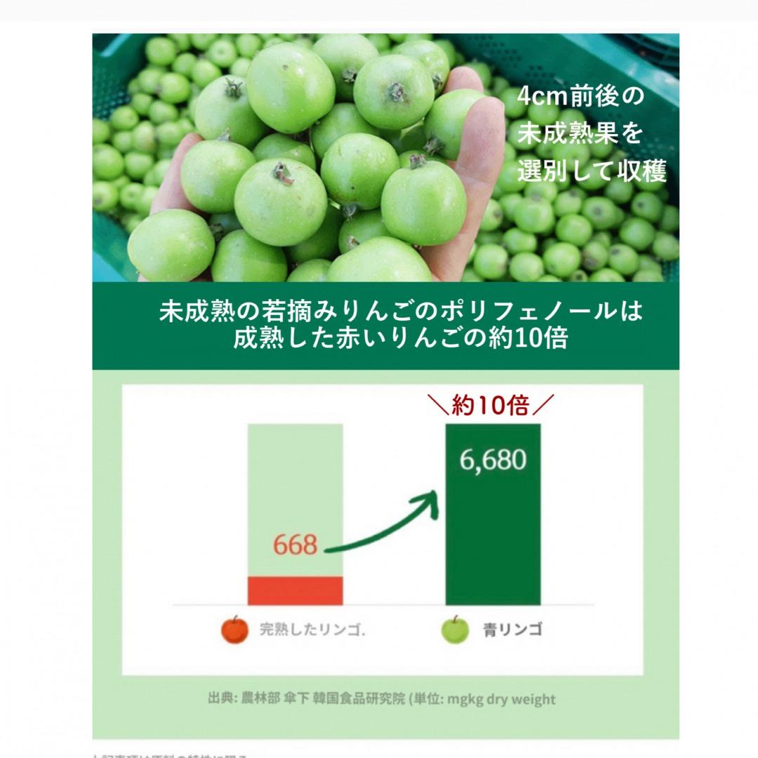 15%off SAPPOM 安らぎシャンプー500ml  SG
