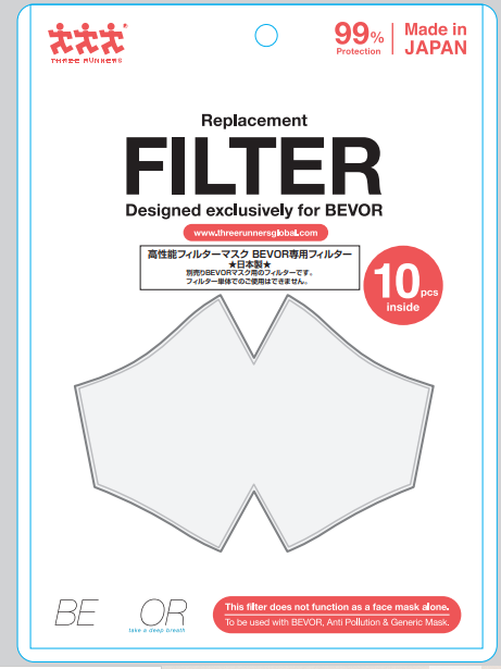 セットで 770円off スリーランナー BEVORマスク黒・マスクフィルター(10枚入)通常価格4200円(税込4620)