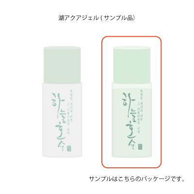 発酵美容成分×保水力【5%OFF】湖アクア保湿ジェル(美容液)