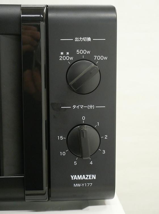 山善製/2019年式/出力700W/50HZ専用電子レンジ/MW-Y177(B)5
