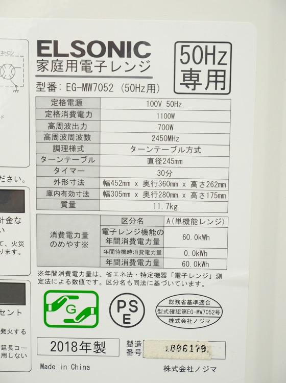 シャープ製,日立製/17年,16年/137L,5kg/中古家電3点セット