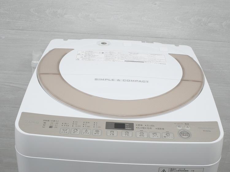 シャープ製/2017年式/7kg/全自動洗濯機/ES-KS70S-N◆