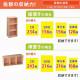 【新品】アイリスオーヤマ/収納ボックス-ブラウン(2個セット)