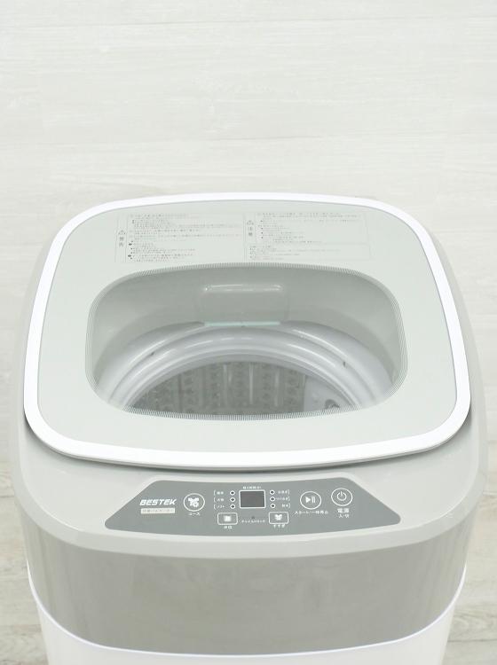 ベステックグループ製/2019年式/3.8kg/全自動洗濯機/BTWA01●