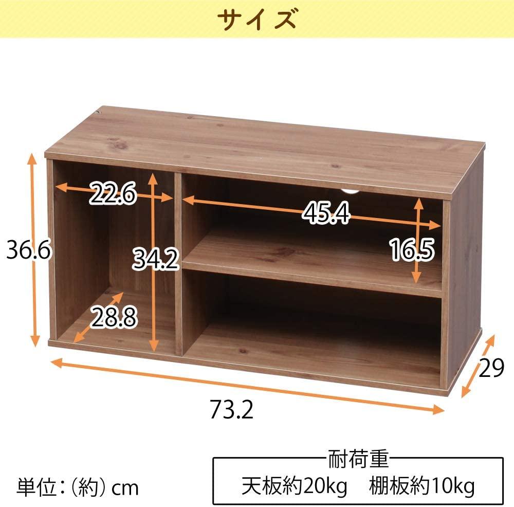 【新品】テレビ台-ナチュラル