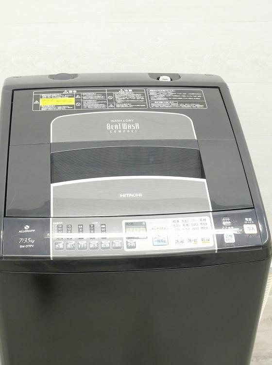 日立製/2013年式/7kg/洗濯乾燥機/BW-D7PV●◆
