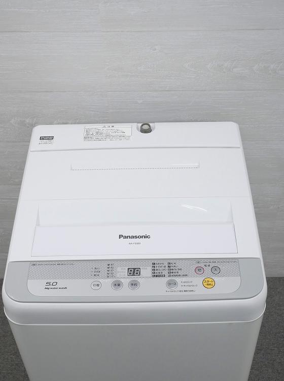 Panasonic製/2016年式/5kg/全自動洗濯機/NA-F50B9●