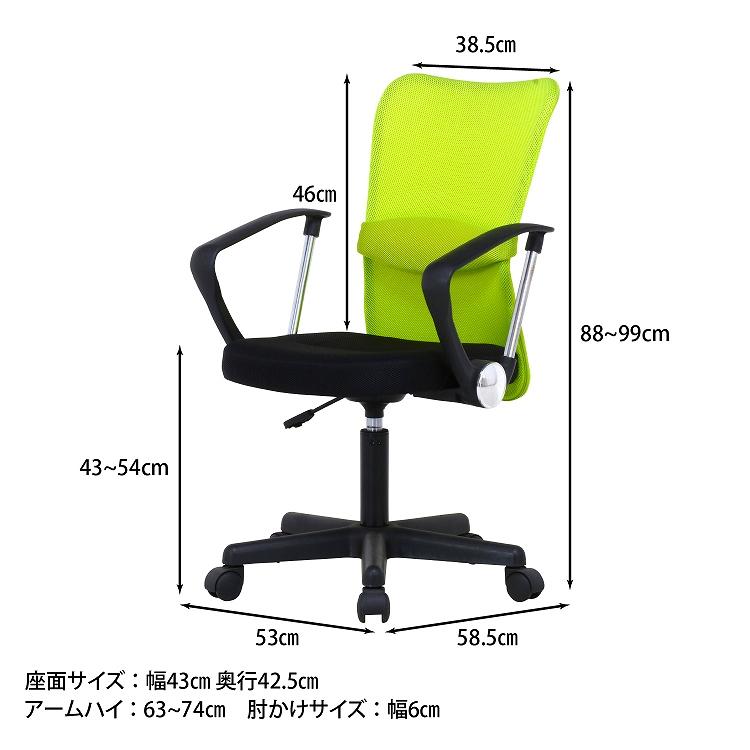 【新品】不二貿易/H-298FA GR/メッシュチェア-グリーン