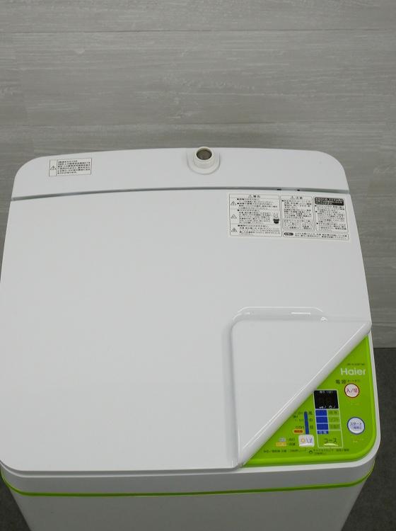 Haier製/2016年式/3.3kg/全自動洗濯機/JW-K33F●【3011322】