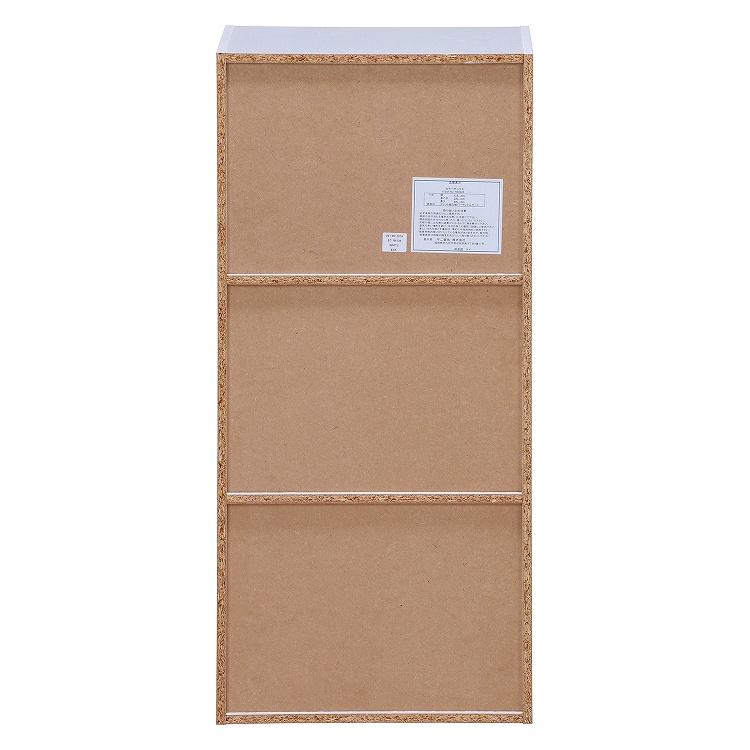 【新品】不二貿易/HP943/カラーボックス-ホワイト